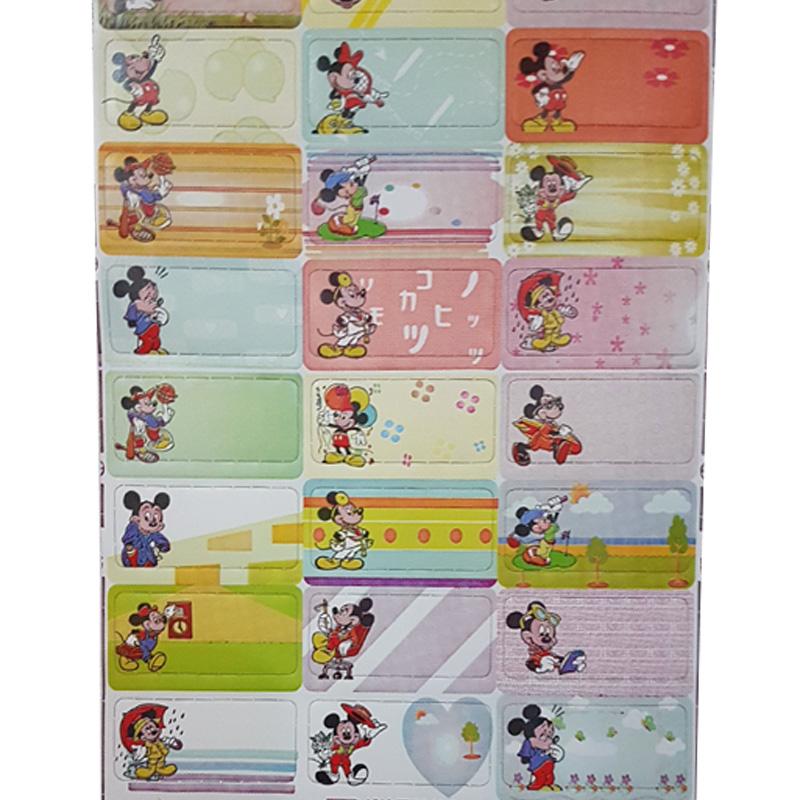 7002 – Sticker là (ủi) vào quần áo hình Chuột Mickey