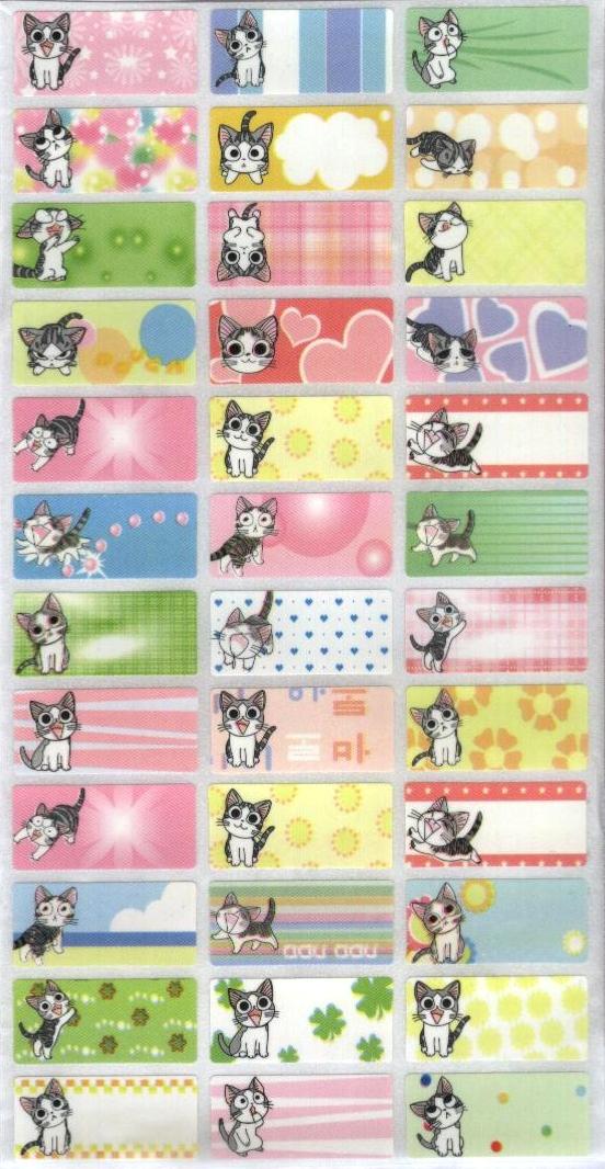 2096 – Mèo Chii