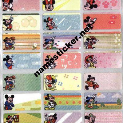 7002 - Sticker là (ủi) vào quần áo hình Chuột Mickey