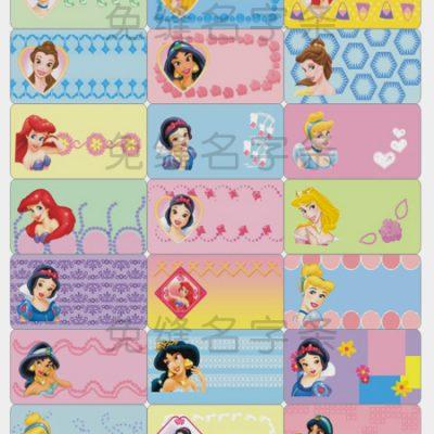 7006 - Sticker là (ủi) vào quần áo hình công chúa