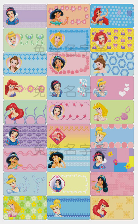 7006 – Sticker là (ủi) vào quần áo hình công chúa