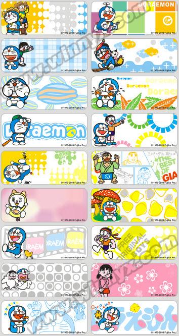 F16 – Doraemon