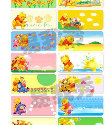 L3027 - Pooh