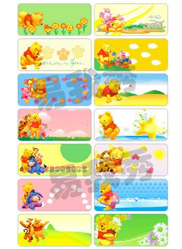 L3027 – Pooh