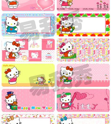 L3029 - Hello Kitty