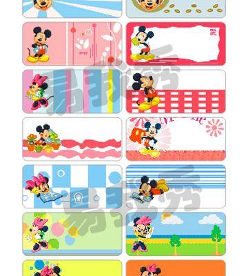 L3031 - Mickey