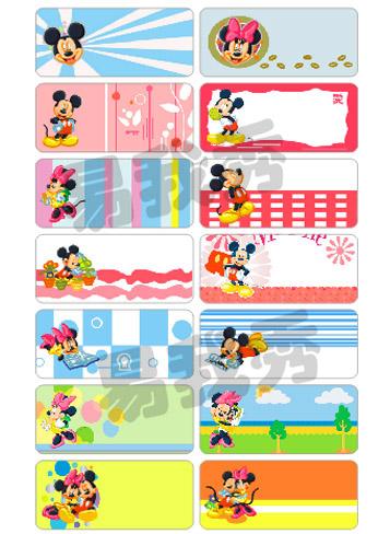 L3031 – Mickey