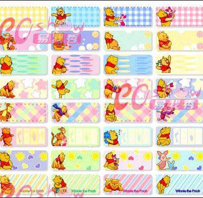 S1016 - Pooh