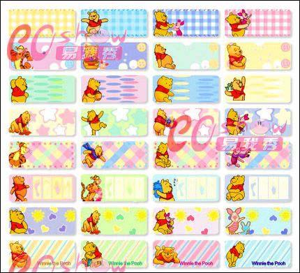 S1016 – Pooh