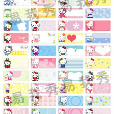 S1028 - Small Hello Kitty