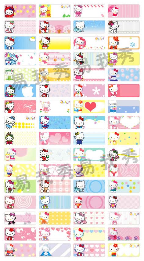 S1028 – Small Hello Kitty