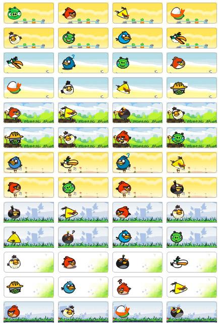 1043 – Angry Bird