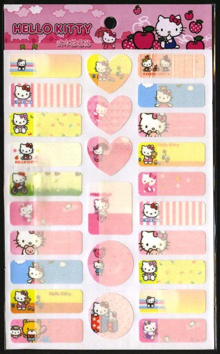 T015 – Hello Kitty