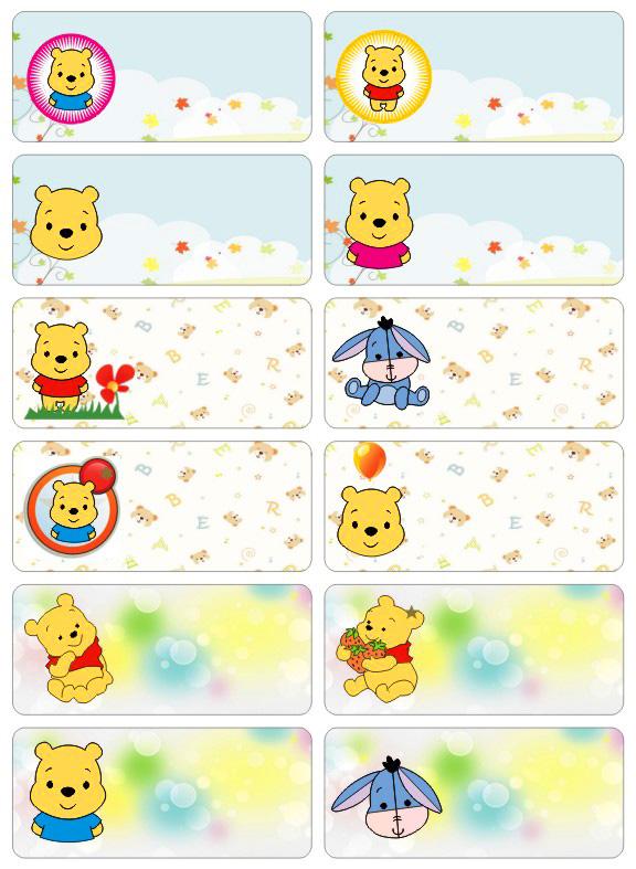 3044 – Winnie Pooh